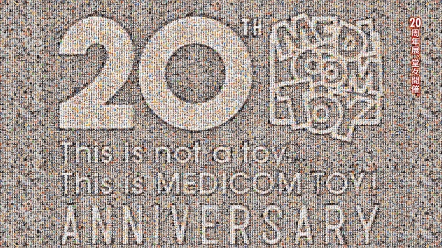 [Medicom] Un vingti�me anniveraire sous le signe du R�veil de la Force