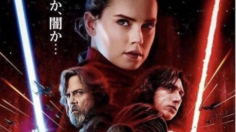Un nouveau poster international pour Les Derniers Jedi